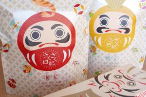 坂角総本舖の正月パッケージがとってもカワイイ件イメージ