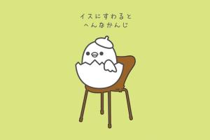家具のおはなしイメージ