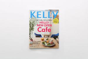 メディア掲載!KELLy 2014年 6月号 vol.323イメージ