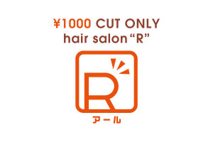 works更新_カット専門店 R(アール) ロゴマークイメージ