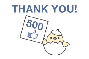 500いいね!ありがとう!!イメージ