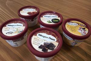 【本日のあまいモノ】アイスクリーム!イメージ