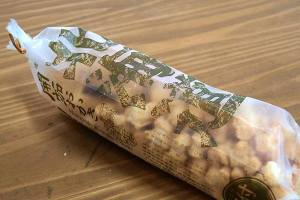 【本日のおいしいものモノ】今年食べ納め?!北海道開拓おかき!イメージ