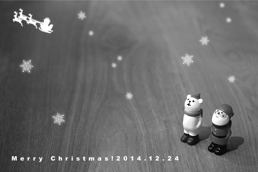 メリークリスマス!メインイメージ