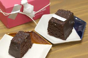 【本日のあまいモノ】程よい甘さと食感!チョコレートケーキ!イメージ