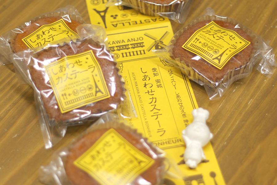 【本日のおいしいモノ】しあわせカステーラ!メインイメージ