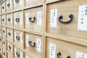 仙台の漢方薬局をリニューアル!イメージ