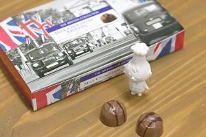 【本日のあまいモノ】チョコレート in キャラメル!あま~い!イメージ