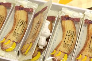 【本日のあまいモノ】ふんわりとバナナ香るサクサクばな奈パイ!イメージ