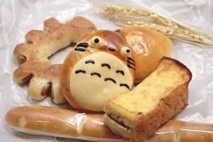【本日のおいしいモノ】パン!イメージ