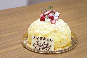 【本日のおいしいモノ】スタッフバースデーケーキ!イメージ