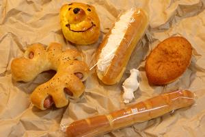 【本日のおいしいモノ】 甘いと辛いの絶妙チョイスパン!イメージ