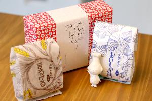 【本日のおいしいモノ】 やさしいおいしさ大地のおやつ!イメージ