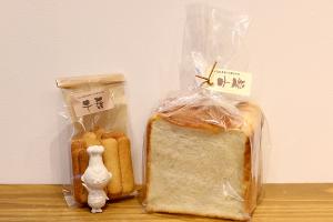 【本日のおいしいモノ】ふんわり甘さ漂う食パン!イメージ