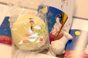 【本日のあまいモノ】 ふんわり甘〜い、仙台のお土産といえば…萩の月!イメージ