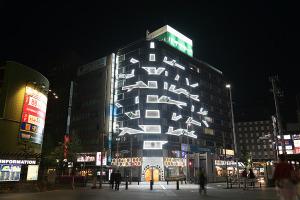 カナヤマギンザ/長谷川ビル、リニューアルオープン!イメージ