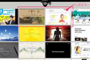 KOMは、ホームページのデザインも評価されているのだっ!!!イメージ