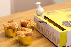 【本日のあまいモノ】マロンの甘さが濃厚なカップケーキ!イメージ