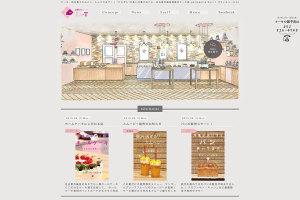 """""""ヒキダシの多い洋菓子店""""パティスリーエスさんのホームページ、完成しました!イメージ"""