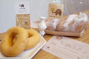 【本日のおいしいモノ】ふーんわりやさしいぞうめし屋のドーナツ!イメージ