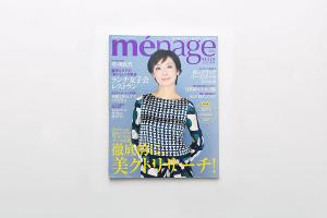 メディア掲載!menage KELLy 2012 秋号イメージ