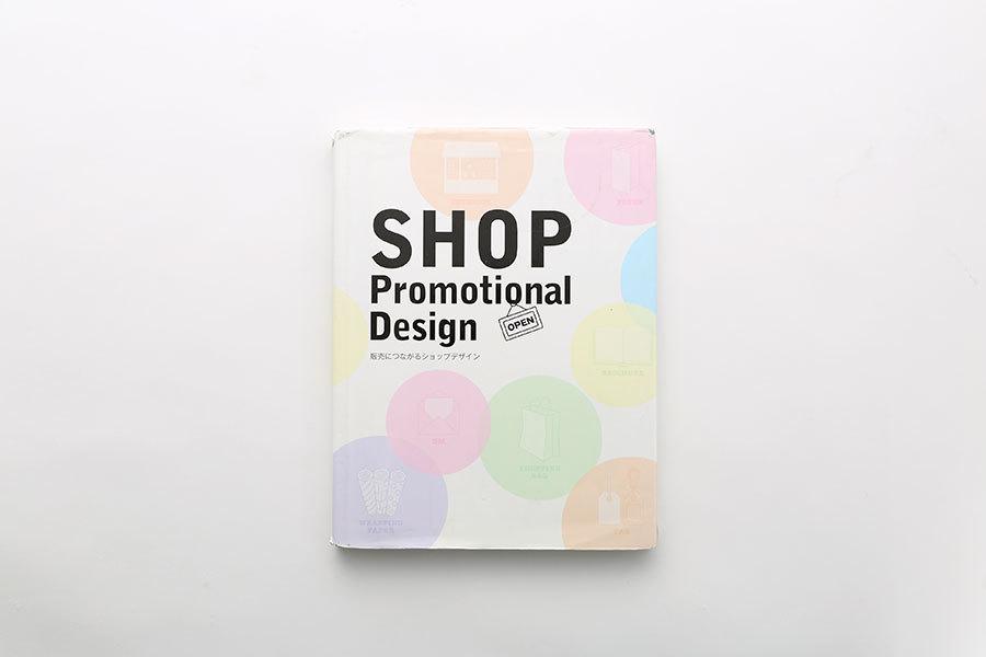 メディア掲載! SHOP Promotional Designメインイメージ