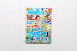 メディア掲載! TokaiWalker 2013年 8月号イメージ