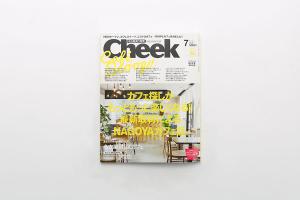 メディア掲載!月刊Cheek 2014年7月号 No.353イメージ