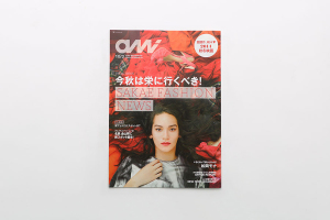メディア掲載! 月刊ami No.497イメージ