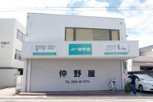 次のお店は、どーなる? in 岐阜県各務原_物販店改装工事イメージ