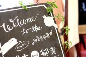 OGスタッフミヤザキの結婚式に出席しましたイメージ