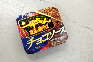 明星一平ちゃんチョコソース焼きそば食べたてみた!(スタッフマノ大量出演)イメージ