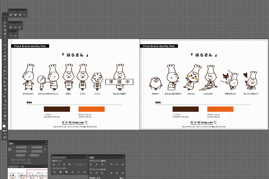 デザイン事務所がLINEスタンプをデザインするとかいう説メインイメージ