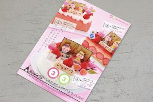 【完了】愛知県安城市のケーキ屋パティスリーしあわせのえきさん、ひなまつりチラシ納品_vol.03イメージ