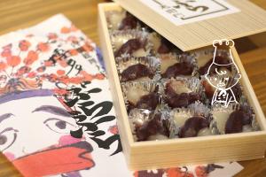 【本日のあまいモノ】あっさりした甘さの餡と、やわらか〜い餅の博多ぶらぶら!イメージ
