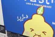 【進行中】新潟市の建設会社の田中組さん、キャラクター&ロゴマーク完成納品_vol.11