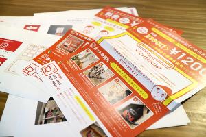 【進行中】愛知県豊橋市のカットサロンRさん、店舗リニューアル打ち合わせ_vol.02イメージ