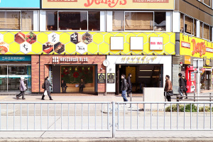 【進行中】金山の長谷川ビル新プロジェクト、工事見積もり打ち合わせ!_vol.20イメージ