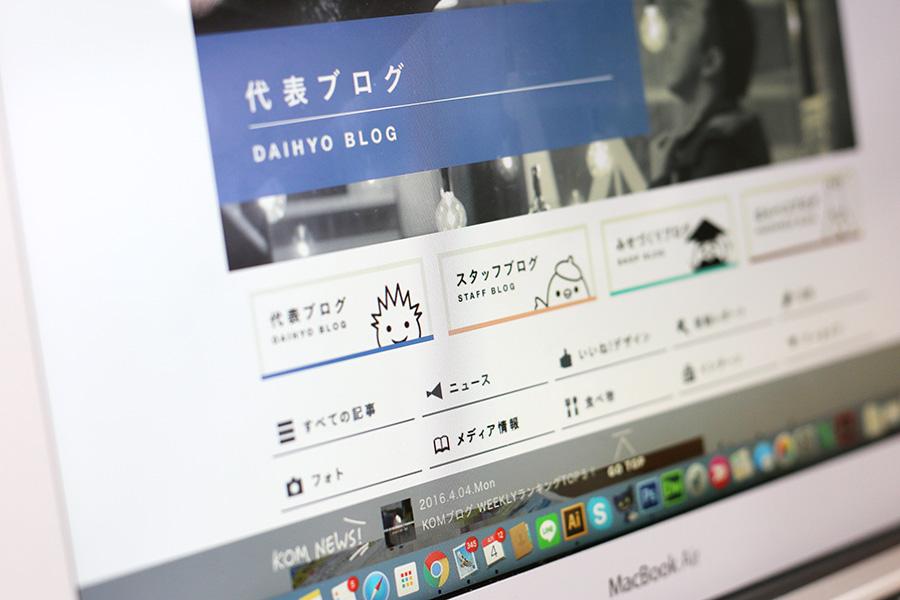 ブログは誰が読んでいるの?