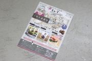 【完了】名古屋市緑区のパティスリーエスさん1周年チラシ完成_vol.02