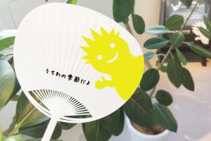 看板_vol.01…からの、うちわデザイン_名駅 焼肉白金プロジェクトvol.02イメージ