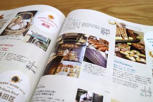 発売中のCheekに載ってます!〜中川区のケリィブレッドイメージ