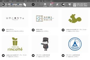 【日曜ユル書き】その12_タカギの好きなキャラクターデザイン〜原点とでも言いますかイメージ