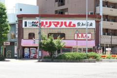 【進行中】愛知畜産プロジェクト_vol.01 修正Before・After