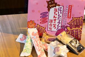 【本日のあまいモノ】沖縄土産の定番!紅芋タルト、ちんすこうと…沖縄魚肉ソーセージ?!イメージ