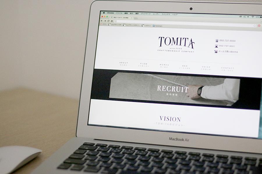 【スタート】名古屋の工務店TOMITA株式会社さんの追加求人ページ、初回プレゼン_vol.1メインイメージ