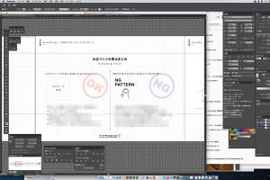 NGパターンも最初から考えておく_店づくりのヒントイメージ