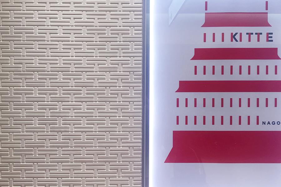 KITTE名古屋のタイル