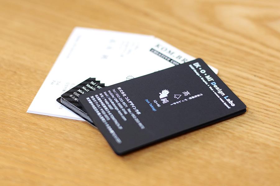 名古屋の名刺デザイン