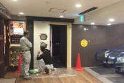 【進行中】タイル貼り・家具確認_金山ほしあかりプロジェクト